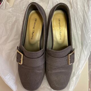 オリエンタルトラフィック(ORiental TRaffic)のローファーパンプス(ローファー/革靴)