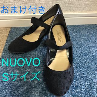 ヌォーボ(Nuovo)の【処分価格】ジャスト1000円!ヌォーボ NUOVO パンプス 黒 Sサイズ(ハイヒール/パンプス)