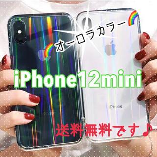 【iPhone12mini】iPhoneケース 透明 オーロラ クリア おしゃれ