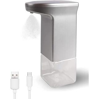 アルコールディスペンサー アルコール噴霧器 USB充電式 450ml 自動誘導