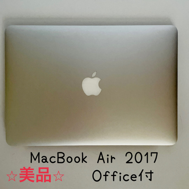 Apple(アップル)のMacBook air 2017 Office付 スマホ/家電/カメラのPC/タブレット(ノートPC)の商品写真