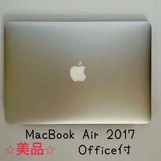 Apple - MacBook air 2017 Office付