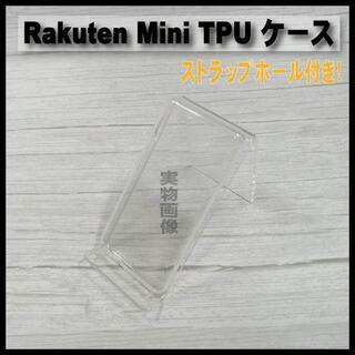 Rakuten mini TPU ケース クリア カバー