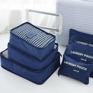 旅行用 トラベル バッグインバッグ メッシュ ケース ポーチ ネイビー 収納(旅行用品)