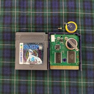 ゲームボーイ(ゲームボーイ)のGB ゲームボーイ ポケットモンスター 銀 電池交換(携帯用ゲームソフト)