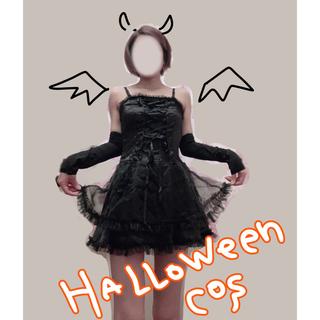 ハロウィン コスプレ デビル(衣装一式)