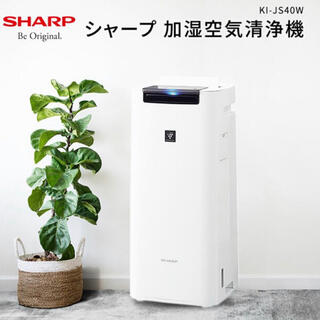 SHARP - 【新品未使用】SHARP 加湿空気清浄機 KI-JS40W