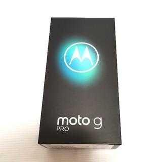 Motorola - moto g PRO ミスティックインディゴ