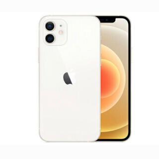 iPhone - 【新品未開封】iPhone12 mini 本体 64GB ホワイト