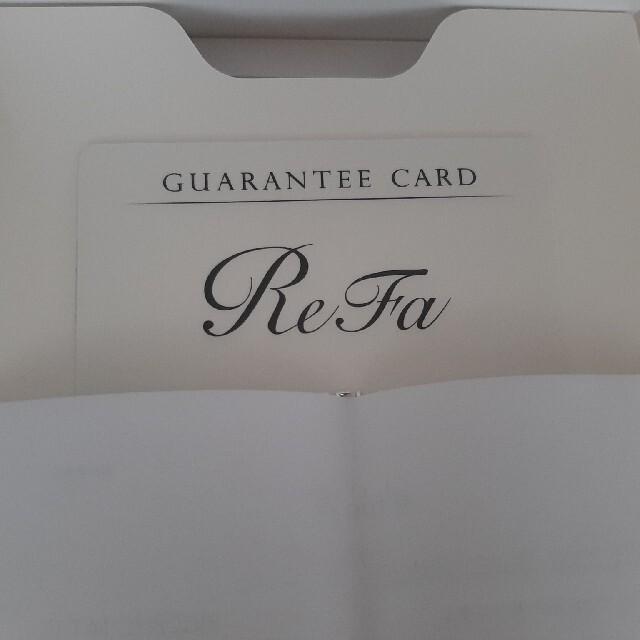ReFa(リファ)のMTG ReFa CARAT RAY リファカラットレイフェイス スマホ/家電/カメラの美容/健康(フェイスケア/美顔器)の商品写真