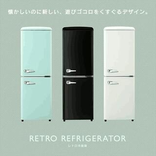 レトロ冷凍冷蔵庫 130L PRR-142D 绿色