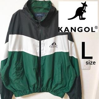カンゴール(KANGOL)の美品 KANGOL グリーン メンズ Lサイズ ナイロンジャケット ジャンパー(ナイロンジャケット)