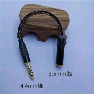 プロ用 8コア 単結晶銅 変換ケーブル 3.5mmステレオー4.4mmバランス