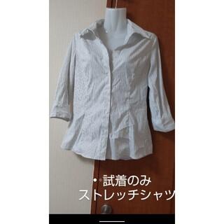 ニッセン - 試着のみ ニッセン 七分袖ストレッチシャツ STYLE BASIC