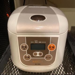 美品 炊飯器 3.5号炊 CCP BK-R60-WH