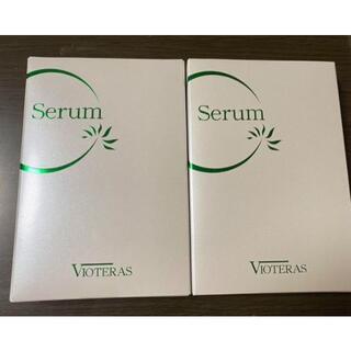 ヴィオテラスCセラム 2セット(美容液)