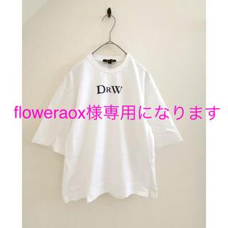 Drawer - Drawer ドゥロワー White cotton Tシャツ 厚地