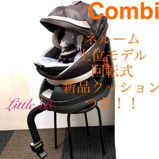 combi - コンビ ネルーム上位ランク 新品クッション付 エッグショック 回転式