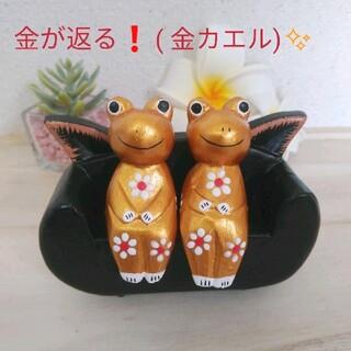 No.333金カエル 黒猫ソファー バリ雑貨 アジアン雑貨 縁起物