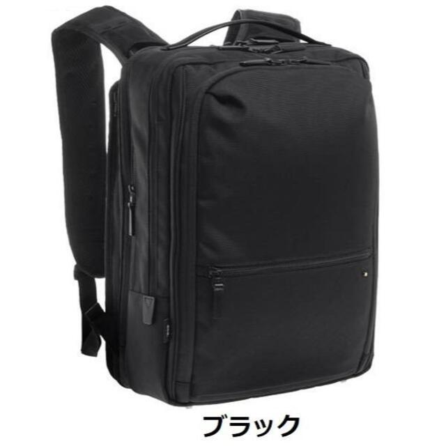 ACE GENE(エースジーン)の20%引*限定数1■エースジーン[WPパック]ビジネス リュックA413L  黒 メンズのバッグ(ビジネスバッグ)の商品写真