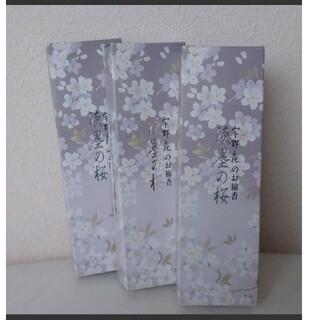線香、お香、日本香堂