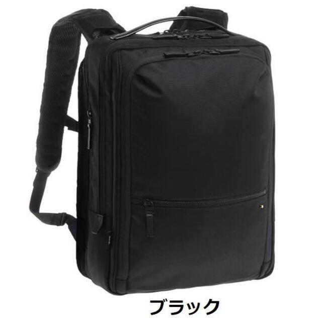 ACE GENE(エースジーン)の5,000円値引■エースジーン[WPパック]ビジネス リュックA4 13L 黒 メンズのバッグ(ビジネスバッグ)の商品写真