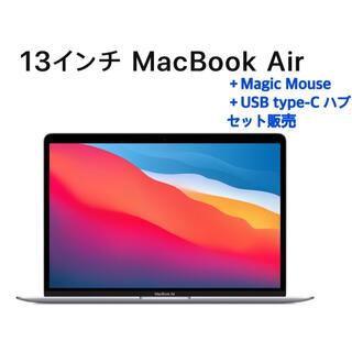 Apple - MacBook Air •Magic Mouse •USBハブ セット