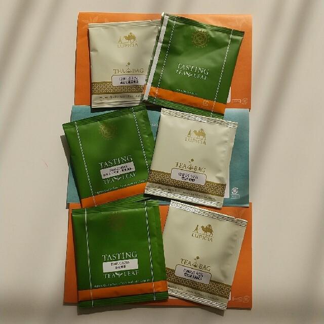 LUPICIA(ルピシア)のルピシア  一期一会  お試し用のお茶  6P 食品/飲料/酒の飲料(その他)の商品写真