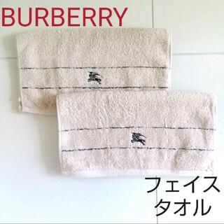 BURBERRY - バーバリー フェイスタオル 2枚セット
