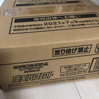 ポケモン(ポケモン)のポケモンカードゲーム 摩天パーフェクト 1カートン 新品未開封(Box/デッキ/パック)