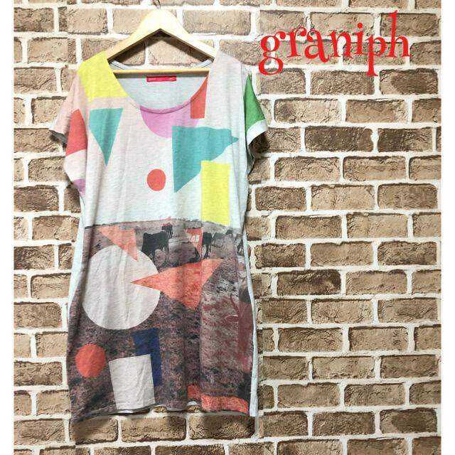 Graniph(グラニフ)の【激レア】❤グラニフ❤ graniph Tシャツ グレー プリント ノースリーブ レディースのトップス(Tシャツ(半袖/袖なし))の商品写真