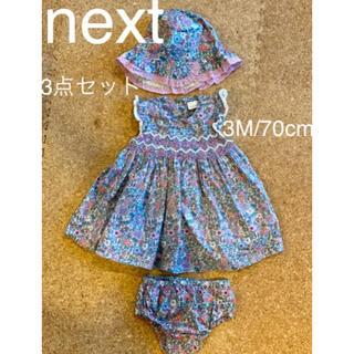 NEXT - next ネクスト 花柄 ワンピース 3点セット 美品