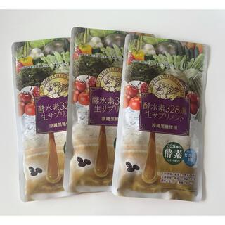 酵水素328選 / 生サプリメント / 90粒入 / 3袋