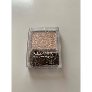 CEZANNE(セザンヌ化粧品) - セザンヌ パールグロウハイライト01 シャンパンベージュ