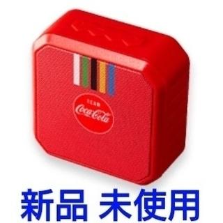 コカ・コーラ - 新品未使用非売品 防水スピーカー コカ・コーラ 東京オリンピック 五輪 グッズ