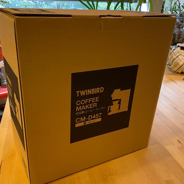 TWINBIRD(ツインバード)の最安値 ツインバード 全自動コーヒーメーカー CM-D457B スマホ/家電/カメラの調理家電(コーヒーメーカー)の商品写真