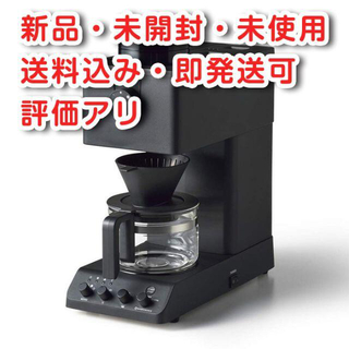 ツインバード(TWINBIRD)の最安値 ツインバード 全自動コーヒーメーカー CM-D457B(コーヒーメーカー)