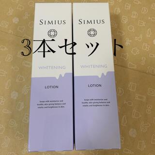 シミウス  薬用美白ホワイトC化粧水 150ml×3本 セット