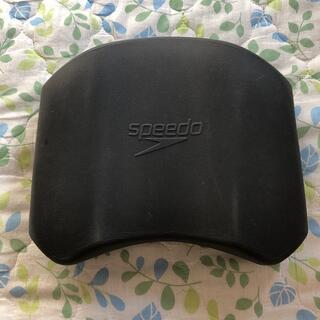 SPEEDO - Speedo ビート板