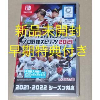 Nintendo Switch - プロ野球スピリッツ2021 switch 新品未開封
