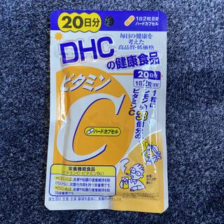 ディーエイチシー(DHC)のクーポン・ポイント利用❣️DHC🌼ビタミンC🌼20日分(ダイエット食品)