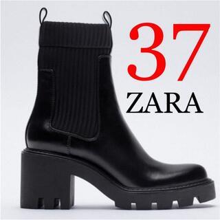 ZARA - ZARA 完売品 ヒールトラックソール付きソックス風アンクルブーツ 37