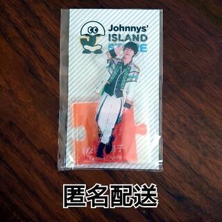 Johnny's - 大橋和也 なにわ男子 アクリルスタンド 第一弾 新品未開封