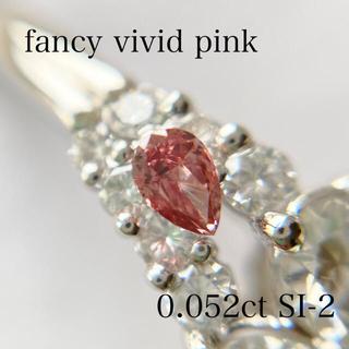 ピンクダイヤ ルース vivid pink