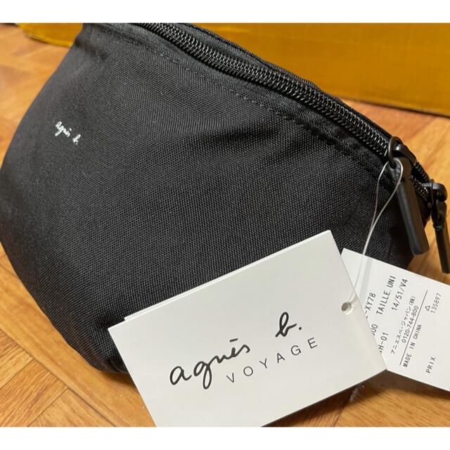 agnes b.(アニエスベー)のアニエスベー レザー エンボスロゴ リュック バッグパック レディースのバッグ(リュック/バックパック)の商品写真
