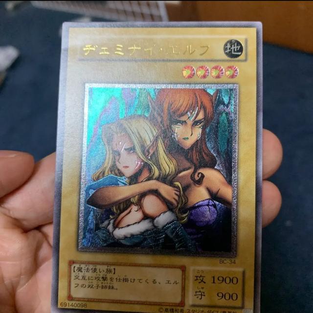 遊戯王(ユウギオウ)の遊戯王カード 引退品 初期など色々まとめ売り エンタメ/ホビーのアニメグッズ(カード)の商品写真