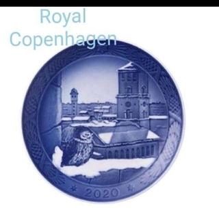 ロイヤルコペンハーゲン(ROYAL COPENHAGEN)のロイヤルコペンハーゲン イヤープレート 2020 フクロウ(食器)