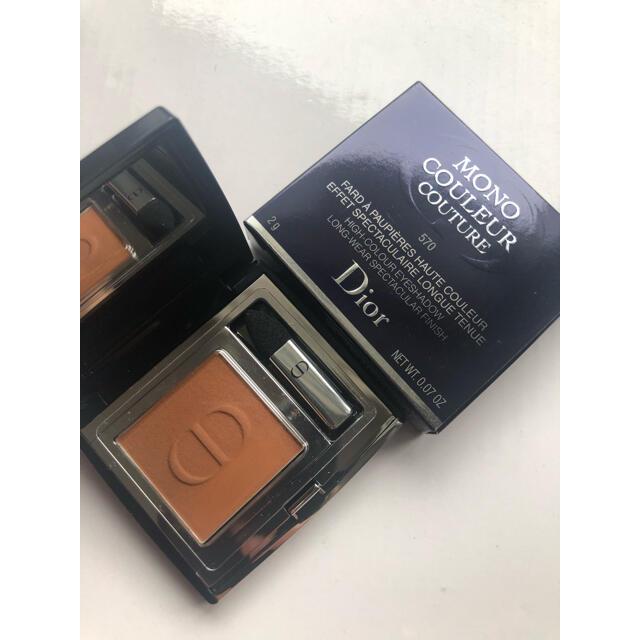 Dior(ディオール)のDior モノクルールクチュール アイシャドウ 570 copper  コスメ/美容のベースメイク/化粧品(アイシャドウ)の商品写真