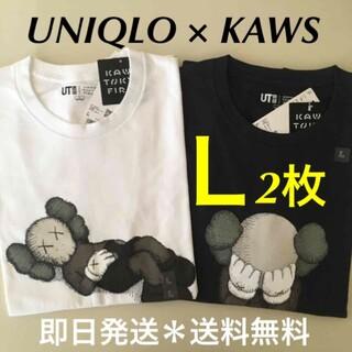 UNIQLO - 【新品タグ付き】ユニクロ カウズ UNIQLO KAWS  Tシャツ 2枚