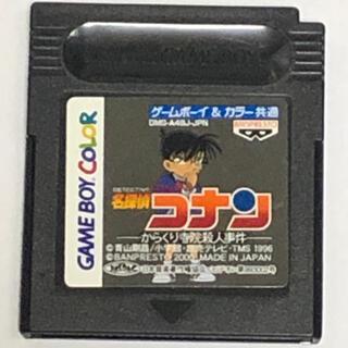 ゲームボーイ(ゲームボーイ)のGB 名探偵コナン からくり寺院殺人事件(携帯用ゲームソフト)